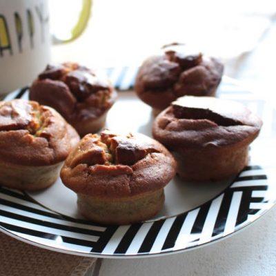 Muffins courgette ou comment faire manger des légumes facilement à vos enfants.